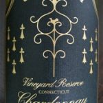 Sharpe Hill Vineyards 2007 Vineyard Reserve Chardonnay