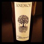 Anemoi Wines 2009 Boreas